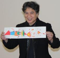 Art Activities For Kids, Book Binding, Book Making, Art School, Zine, Book Art, Origami, Illustration Art, Packaging