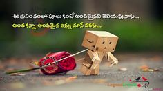 Telugu Love Definitions   Great Love Quotes in Telugu   Telugu Love Quotes   HD Wallpapers - The Legendary Love