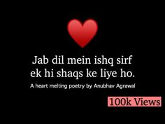 Love Songs For Him, Love Songs Hindi, Love My Parents Quotes, Cute Quotes For Girls, Love Song Quotes, Cute Love Songs, Cute Funny Quotes, Love Songs Lyrics, Sky Quotes
