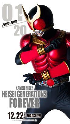 ツイッター応援! 平成仮面ライダーオールスターズキャンペーン|平成仮面ライダー20作記念 仮面ライダー平成ジェネレーションズFOREVER オフィシャルサイト Live Action, Kamen Rider Kabuto, Kamen Rider Series, Chibi, Superhero, Power Rangers, 20 Years, Raiders, Harley Quinn