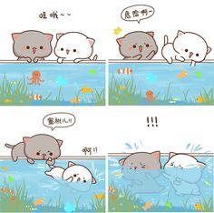 Cute Love Gif, Cute Love Pictures, Cute Cat Gif, Cute Cats, Cute Bear Drawings, Cute Kawaii Drawings, Chibi Cat, Cute Chibi, Kawaii Doodles
