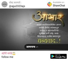Ideas Birthday Banner Marathi Daji For 2019 Birthday Banner Design, Birthday Banner Background, Birthday Banner Template, Birthday Photo Banner, Birthday Text, Happy Birthday Name, Happy Birthday Messages, Happy Birthday Banners, Hd Happy Birthday Images