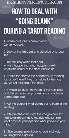 """How To Deal With """"Going Blank"""" During A Tarot Reading."""