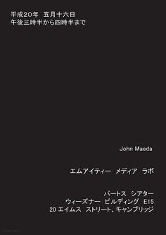 James Dai / Poster for John Maeda by AmberFJ, via Flickr