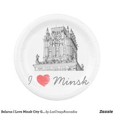 Belarus I Love Minsk City Gates Architecture Paper Plate Paper Napkins, Paper Plates, Cake Servings, Party Items, Party Tableware, Cool Gifts, Gates, Biodegradable Products, Keep It Cleaner