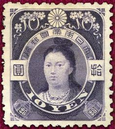 Special stamp