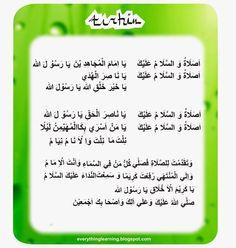 Teks sholawat Tarhim subuh