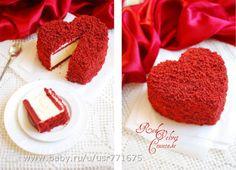 На день Святого Валентина)))))