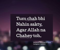 346 Best Islamic Quotes Images And Shayari Images In 2019 Islamic