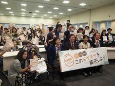 最前列の左端が甲南大学教授・前田正子さん、その隣が世田谷区長・保坂展人さん。写真は「希望するみんなが保育園に入れる社会をめざす会」提供