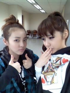 Dara and Bom - 2NE1