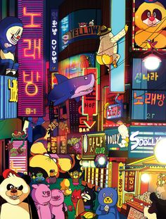 The Seoul Street - Sakiroo Choi