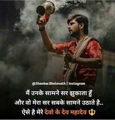 bholenath shiva quotes in hindi - bholenath shiva - bholenath shiva quotes - bholenath shiva hd wallpaper - bholenath shiva art - bholenath shiva quotes in hindi - bholenath shiva images photos - bholenath shiva tattoo - bholenath shiva videos Aghori Shiva, Rudra Shiva, Mahakal Shiva, Shiva Statue, Krishna, Lord Shiva Pics, Lord Shiva Hd Images, Lord Shiva Family, Shiva Angry