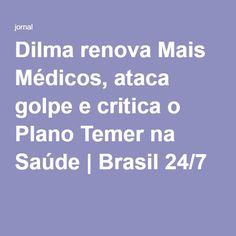 Dilma renova Mais Médicos, ataca golpe e critica o Plano Temer na Saúde   Brasil 24/7