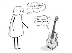 Гитара превосходна