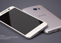 HTC ha vendido menos de 12 millones de teléfonos en 2016