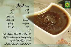 Sonth Ki Chatni Ramzan Recipe In Urdu Masala Mornings Shireen Anwar TV