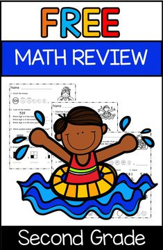 FREE math for second grade--math spiral review is great for homework or morning work. Skills that are reviewed include telling time, fractions, place value, counting money, geometry, comparing numbers, and more.