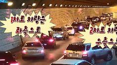 〈Social - Réaction des coréens face à un accident〉 Vous avez sans doute vu cette vidéo qui fleurit un peu partout sur les réseaux sociaux et qui nous donne une grande leçon de vie et de civisme face à un accident! Cela démontre à quel point les coréens sont un peuple magnifique et de grande humanité!!! A méditer!!! Si vous avez été témoin d'un acte aussi beau que celui-ci en Corée, témoignez en commentaire et partagez avec nous. #Yuyu ┄┄┄┄┄┄┄┄ www.twitter.com/HanllyU Sources & Crédits:carane…