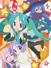 Lucky☆Star: Original na Visual to Animation Beautiful Anime Girl, I Love Anime, Spice And Wolf, Harley Quinn Cosplay, Nerd Humor, Lucky Star, Anime Shows, Hatsune Miku, Disney Love