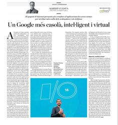 Un Google més casolà, intel·ligent i virtual.