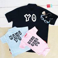 regalos personalizados dia del padre. Combinaciones de polos, camisetas y bodies para los papás y sus hijos con diseño divertidos y originales- O mejor...¡prueba a hacer tu diseño!