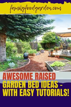 With the many benefits of erecting a raised garden bed, you want to check out Family Food & Garden's comprehensive guide on this topic. The variety of resources that can be used are many. There are several materials to choose from in building a raised garden bed. With so many choices available, this is an opportunity you won't want to pass up. Our step-by-step instructions will make the gardening experience easy. Read more. #raisedgardenbed #diyraisedgarden #raisedgarden