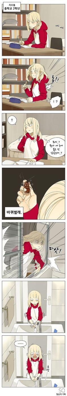 -Vomiting & Crying- Insects Are Definitely The Worst💥 Manga: Tamen De Gushi Manga Anime, Manga Kawaii, Otaku Anime, Manga Art, Anime Art, Yuri Anime, Cute Comics, Funny Comics, Anime Comics