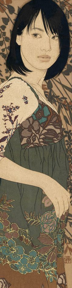 Magazine - Soot and Gold by Ikenaga Yasunari