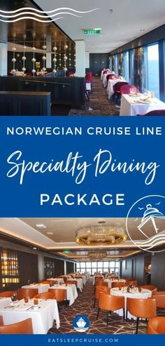 Complete Guide to Norwegian Cruise Line Specialty Dining Package - Our Complete Guide to Norwegian Cruise Line Specialty Dining Packages will help you decide if one is a good value for you in 2021. #cruise #cruisetips #cruiseplanning #cruisefood #eatsleepcruise #NCL