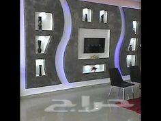 جديد ديكورات بلاكو بلاتر ba13 لحائط التلفاز جميلة جدااا décoration placo plâtre - YouTube