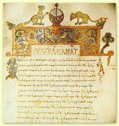 St Catherine's Sinai Illumination in the century parchment manuscript No… Medieval Books, Medieval Manuscript, Medieval Art, Illuminated Letters, Illuminated Manuscript, Old Church Slavonic, Ancient Scripts, Illustrated Words, 11th Century