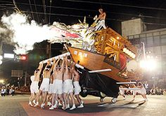 熱気最高潮 豊後大野市で「らいでん祭り」【大分のニュース】-大分合同新聞