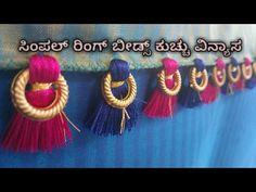 Simple Ring beads Kuchu design/ ಸಿಂಪಲ್ ರಿಂಗ್ ಬೀಡ್ಸ್ ಕುಚ್ಚು ವಿನ್ಯಾಸ - YouTube