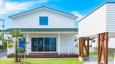 Ideal Home, Facade, Outdoor Decor, Room, House, American, Home Decor, Google, Ideal House