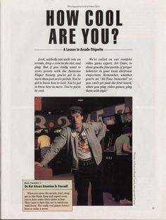 How to be Cool (According to a Video Game Magazine From 1982) | Atlas Obscura