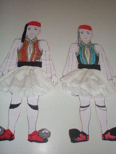 423714_197873496988813_1624635330_n[1] My Boys, Ronald Mcdonald, Kids, Anime, Fictional Characters, Paper Boats, Greek, Education, Textile Art