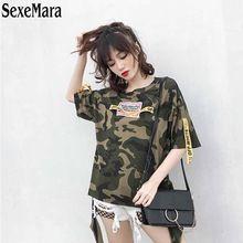 Camouflage, Harajuku, Guli, Army, Ribbon, Vogue, T Shirts For Women, Sleeve, Tops