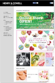 【福岡市中央区】Henry&Cowell Online Store スイーツを通販で全国にお届け