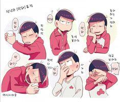 [오소마츠상 만화] [올캐러] 같은 대사 다른 표정 시리즈 : 네이버 블로그 Anime Pixel Art, Anime Art, Game Character, Character Design, Osomatsu San Doujinshi, Ichimatsu, Haikyuu Anime, Digimon, Anime Guys