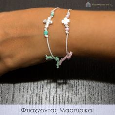 making christening bracelets in mint and pink colors Christening Bracelets, Pink Color, Greek, Silver, How To Make, Baptism Ideas, Shirt Refashion, Jewelry, Diy Projects