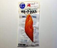 ローソン:スモークささみ【糖質0.4g/カロリー37kcal】 | コンビニ de 糖質制限ダイエット