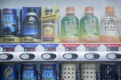 NO.1 in the World! How to use Japanese Vending Machines