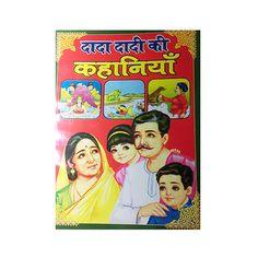 #DadaDadiKiKahaniyan #DadaDadiKiKahaniyanBooks #DadaDadiKiKahaniyanBookOnline #DadaDadiKiKahaniyanBookPunjab #DadaDadiKiKahaniyanIndia  For Any Type of Book Enquiry Call Us On :98152-61575  Or More Visit Our Online Shopping Book Store  www.mahamayapublications.com