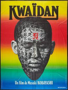 KWAIDAN (Dir. Masaki Kobayashi, 1964)