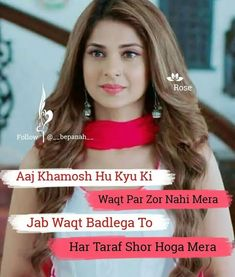 Attitude Quotes For Girls, Girl Attitude, Maya Quotes, Girl Quotes, Friendship Shayari, First Love Quotes, Genius Quotes, My Way, Girly
