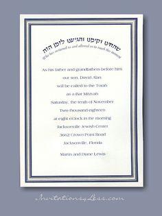 Framed in Blue & Silver Bar Mitzvah Invitation