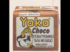Yoko choco milk ღ My Childhood Memories, Sweet Memories, Vintage Soul, Vintage Ads, Old Advertisements, Retro Images, 90s Nostalgia, Retro Ads, 80s Kids
