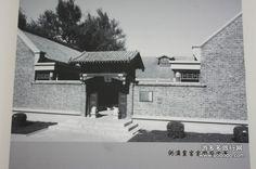 2012年9月长春行之七--伪满皇宫博物院《日本侵华罪证文物展》 - 长春旅游攻略 | Yododo 游多多