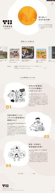 Web Layout, Layout Design, Web Design, Poster Ads, It Works, Banner, Social Media, Website, Colors